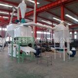大型飼料環模顆粒機 時產1噸玉米造粒機組
