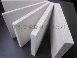 防火玻镁板硫氧镁无机板不燃板阻燃板装修吊顶