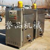 供应不锈钢熏鸡炉全自动-100型熏鸡炉一次熏60只