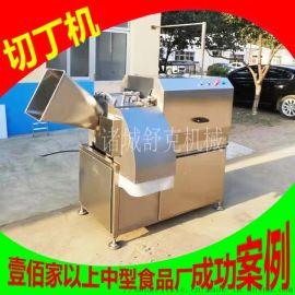 大型全自动冻肉切丁机 台湾进口高速切块机