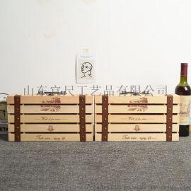 双支装红酒盒红酒白酒木质收纳盒红酒礼品包装