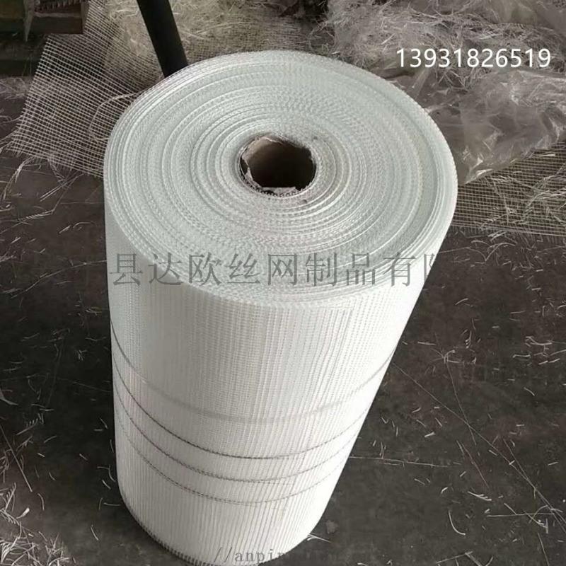 耐鹼玻璃纖維網格布保溫網格布工地內外牆網格布