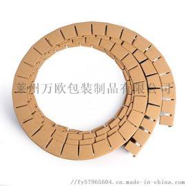 环形纸护角圆形纸护角环绕纸护角包角护角条各种尺寸加硬定做