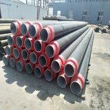 高密度聚乙烯聚氨酯預製直埋保溫管