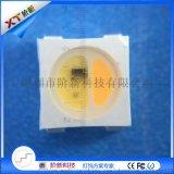 階新XT1511WWA,5050RGB,DC5V內置IC燈珠,三合一白光,冷白/暖白/琥珀