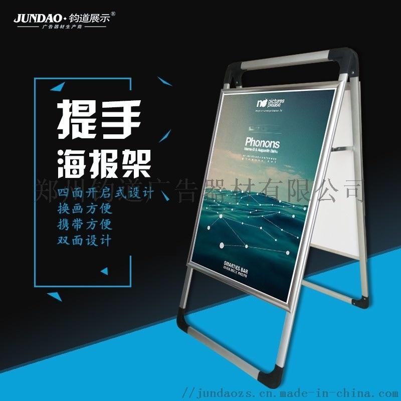 武汉展示广告架海报架型号供应商
