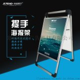 武漢展示廣告架海報架型號供應商