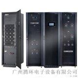 華爲5000-E-100KVA模組化UPS電源