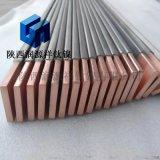 鈦包銅板廠家 鈦銅複合棒加工 PCB電鍍鈦銅板