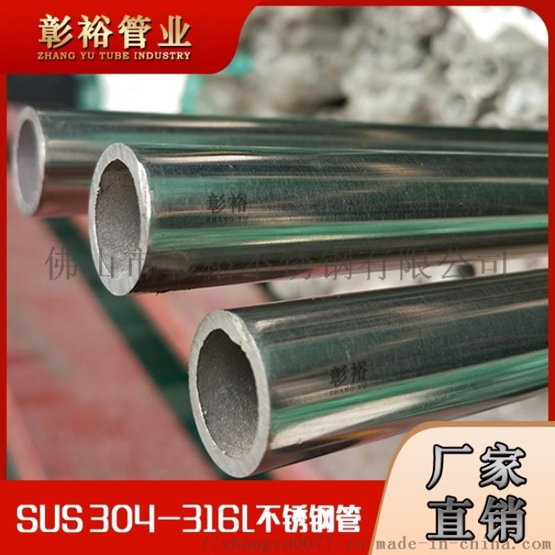 24*1.9毫米不鏽鋼圓管焊接裹包機械