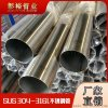 70*3.8毫米316不锈钢管喷雾干燥机