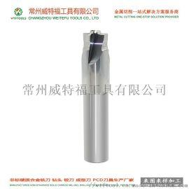 高精度非标钨钢成型刀铣刀厂家 硬质合金数控成型