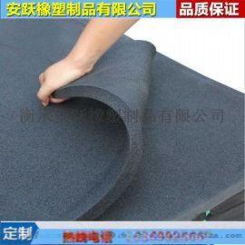 聚乙烯泡沫板 遇水膨胀泡沫条 沥青木丝泡沫板