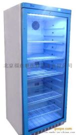 药房双锁冰箱