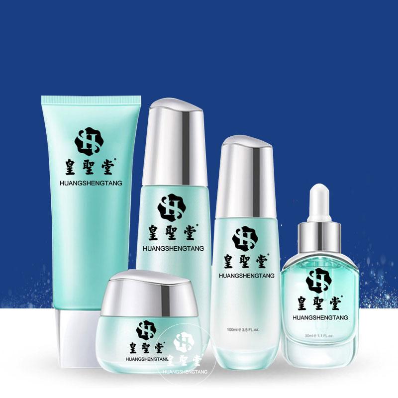 化妆品套盒代加工,护肤品套盒贴牌,水乳霜套盒加工厂