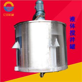 佛山化工液体搅拌机3吨防水涂料胶水搅拌罐