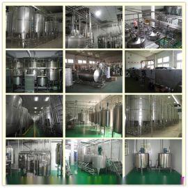 (12000瓶)**饮料加工生产设备 自动化**饮料生产线 成套饮料设备