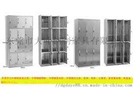不锈钢储物柜厂家直销员工用不锈钢储物柜更衣柜