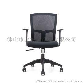 特价款,电脑椅,办公椅子,靠背网布弓形椅,职员椅