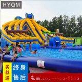 充氣水上樂園設備移動大型支架游泳池滑梯組合成人兒童水上樂園