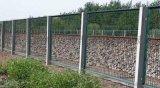 鐵路防護網 鐵路護欄網  鐵路隔離網