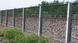 铁路防护网 铁路护栏网  铁路隔离网