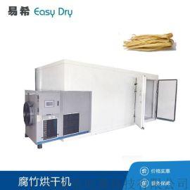 大型控温除湿一体机 腐竹干燥设备 豆制品烘干机厂家