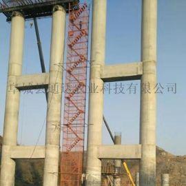 河北通达桥梁施工爬梯挂网爬梯