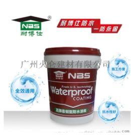 耐博仕楼面防水,高弹柔韧性防水涂料
