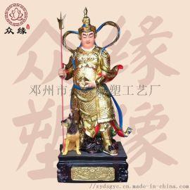 道教神像 清源妙道真君 二郎神 彩绘贴金神像
