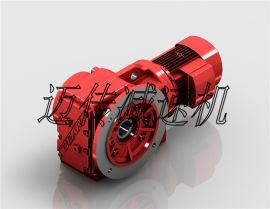 销售硬齿面锥齿轮减速机 叠螺机减速机 脱水机减速机
