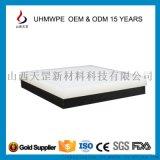 超高聚乙烯耐磨桥墩垫板 天罡尼龙耐低温冲击铺路板