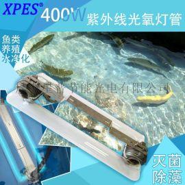 星普300W400W水产养殖水处理紫外线杀菌灯