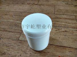 电子浆料罐 银浆罐 铝浆罐 锡膏罐 油墨罐