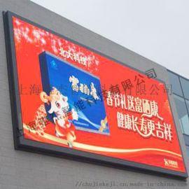 北京户外广告牌-电子广告屏|北京LED电子显示屏