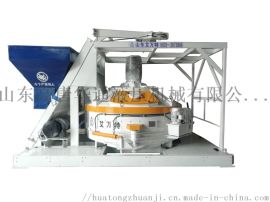 建材机械(MPG)立轴行星式搅拌机