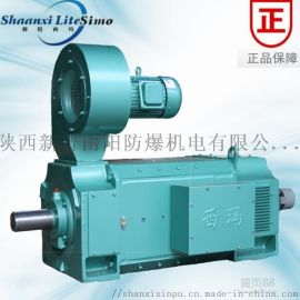 西玛直流电机Z4-180-11  西玛全系供应