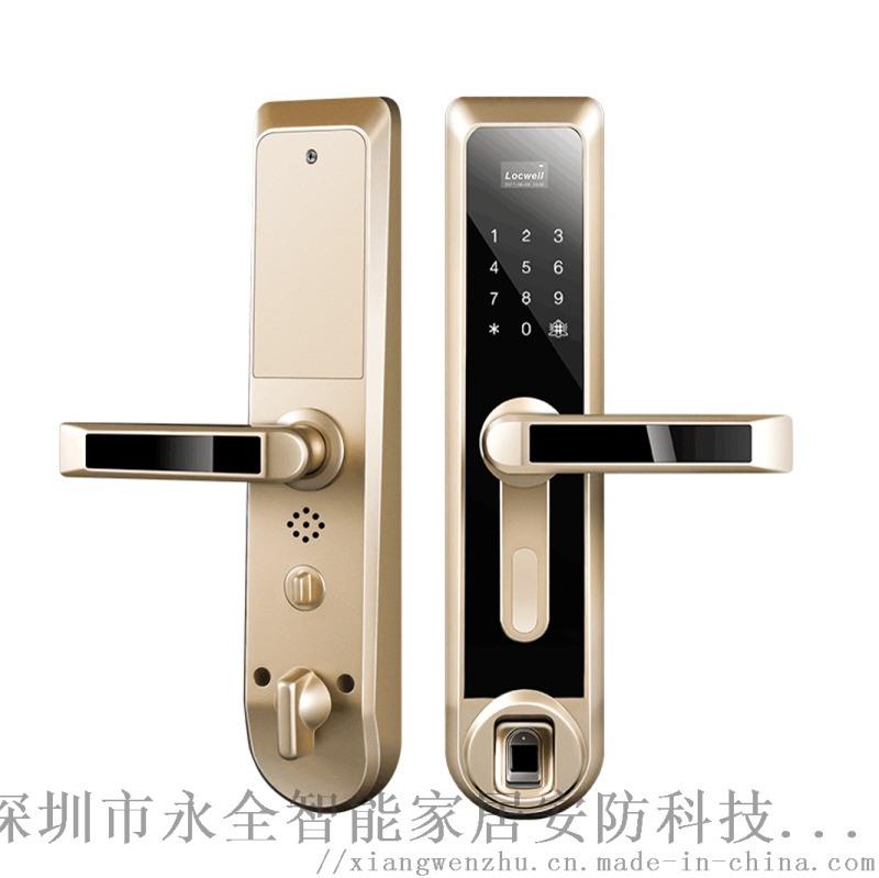 F80敏捷防盗门智能锁