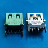 USB3.0母座沉板直边蓝胶带弹片