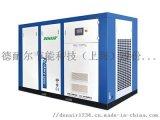 变频空压机(单级压缩)90kw报价, 厂家直销