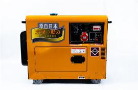 高原型5kw静音柴油发电机