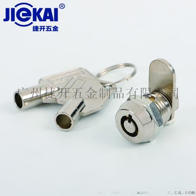 JK306鋅合金轉舌鎖 廣告箱鎖 車載DVR鎖