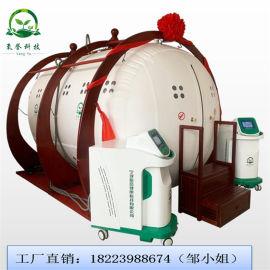 宁波氧誉科技厂家**,软体家用高压氧舱 带负氧离子