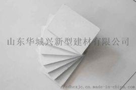 硅酸钙板和石膏板做吊顶的区别分析