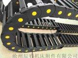 濟寧任城黃扣塑料拖鏈|建築設備電纜坦克鏈