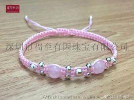 福至有因珠宝|迷人的玫瑰石英宝石,配有美丽的银色镶边编织手链