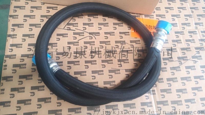 康明斯QSX15远程机滤管 滤清器管路