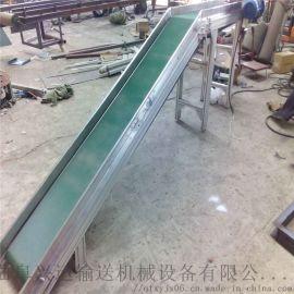爬坡送料机价格 铝型材皮带机铝型材输送带 六九重工