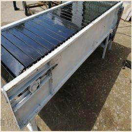 链板线 800宽板链输送机 六九重工加厚铁板式运输