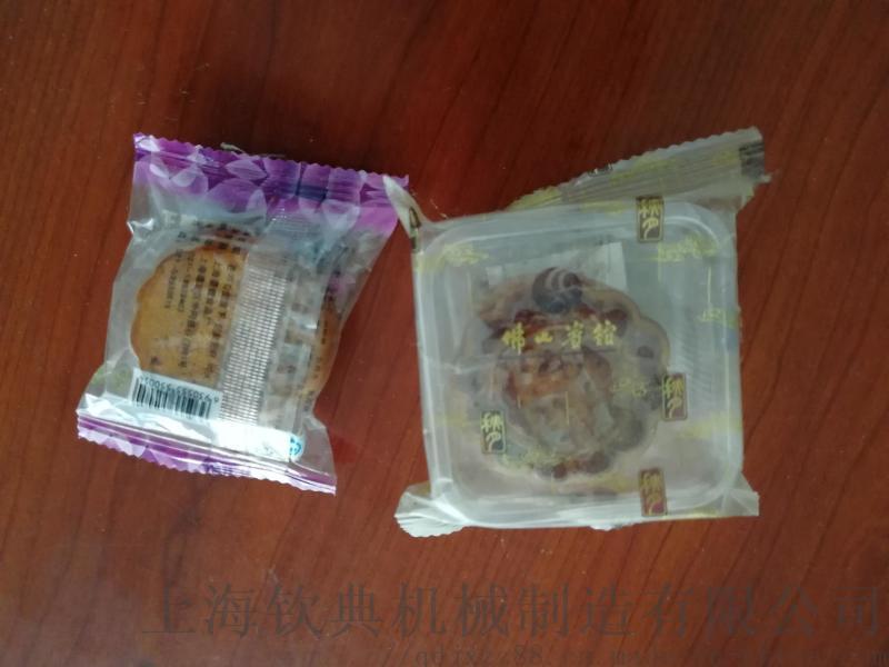 全自動託盒月餅包裝機 刀叉勺套件枕式包裝機
